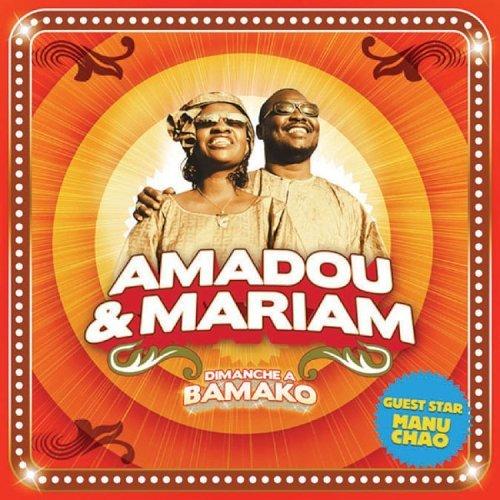 dimanche-a-bamako.jpg
